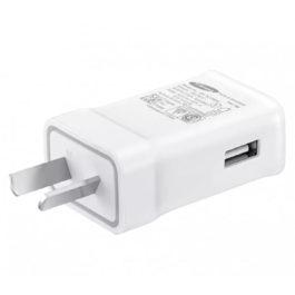 Cargador USB 2a